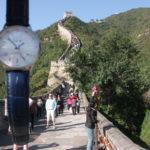 JGP Watch at Great Wall